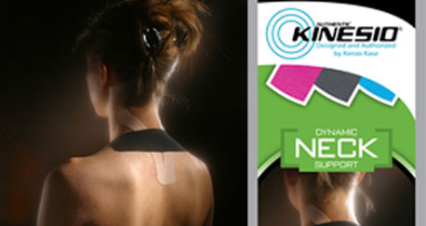 Kinesio Taping for Neck Strain